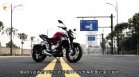 骑士网17年第21集:隆鑫无极300R摩托车 呆子测评