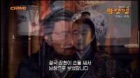 王阳明 第04集