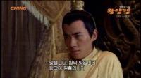 王阳明 第02集-电视连续剧