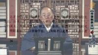 陈大惠【幼童教学法】第6集 监督孩子 条条做到