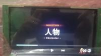 Linux串口屏视频播放演示,硬件 ...