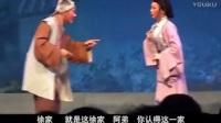 【潮剧全剧】《金剪记》广东百花潮剧院