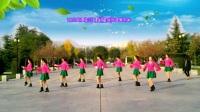 陕西美丽人生广场舞《痴情的牵挂》原创抒情步子舞编舞莉莉附教学