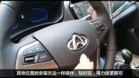 欧尚A800车标贴安装视频