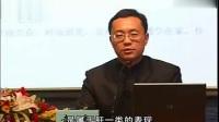 传统文化论坛 彭鑫博士讲养生的根本 宝精