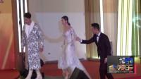 现场:沈卓盈白色长裙闪闪发光 超低胸大秀性感乳沟