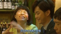 【lol电影天堂www.loldytt.com】卖房子的女人.Ieuru.Onna.Ep04.Chi_Jap.HDTVrip.852X4