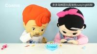 多多岛韩国进口玩具小心鲨鱼