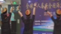 邢書芳李月拍攝視頻蘇日娜等舞蹈《火熱的高藝》M2U03111