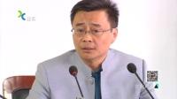 上海电视台纪实频道《企业风采》栏目—上海沪特航空技术有限公司