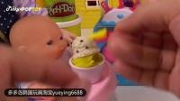多多岛韩国进口小玲玩具冰淇淋制作机冰淇淋销售机