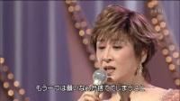 小林幸子 - 幸せ.(现场版).mv