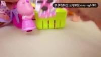 多多岛韩国进口玩具小玲冰箱玩具
