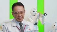 Toyota Third Generation Humanoid Robot T-HR3