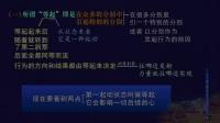 《前行引导文备忘录●闻法轨理三殊胜》第一讲 益西彭措堪布 讲授