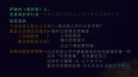 《前行引导文备忘录●闻法轨理三殊胜》第二讲   益西彭措堪布 讲授