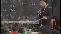 爷爷的笙笛 全国小学语文著名特级教师薛法根经典课堂