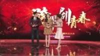 """罗晋唐嫣合体现身北京卫视2018""""跨界赢天下""""营销共赢大会"""
