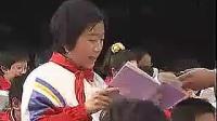 《天游峰上的扫路人》全国小学语文著名特级教师支玉恒经典课堂