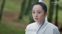 《特化师》电视剧 张丹峰谭松韵 壁咚吻戏 一点都不尴尬 太浪漫 太唯美