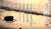 心地功夫(有字幕) 03