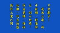 04 淨修捷要報恩談有聲書(增訂版)-淨修捷要(蓮公)序