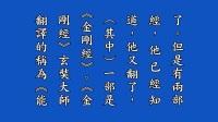 06 淨修捷要報恩談有聲書(增訂版)-黃念祖居士序文講解