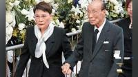 八卦:邵逸夫遗孀方逸华因败血症去世 享年83岁