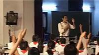 交换律(张齐华) 第六届现代与经典全国小学数学优质课观摩比赛视频