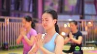 卡恩法健身【瑜伽房-宣传短片】克拉影像摄制