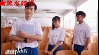 粤语爱情喜剧《迷情N小时》,解开情人间的秘密!