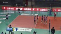男排-江苏VS北京 第四局