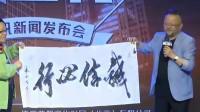 69岁王刚小20岁妻子近照曝光 太有气质了