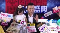 现场:陈小春刘畊宏吴尊齐聚网易盛典 应采儿直言Jasper是家里最红的