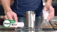 奶茶配方奶茶培训奶茶教程冬季暖心特饮——椰汁红豆牛奶做法