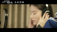 三生三世十里桃花-刘亦菲、杨洋