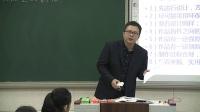 高中综合实践《模型或原型的制作》(2017年郑州市中小学综合实践活动学科优质课评比观摩活动)