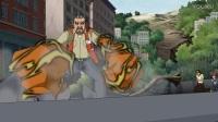 火力少年王之悠拳英雄 第8集 黑虎咆哮