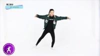 鹿晗 敢role play 舞蹈教学part3