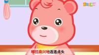 嘟拉语文 汉语拼音p