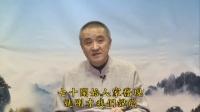 《印光大师文钞菁华录》研读报告 01集