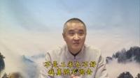 《印光大师文钞菁华录》研读报告 02集