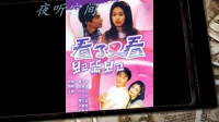 98年韩剧《看了又看》主角今昔对比:他自杀身亡