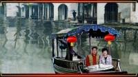 《十一、十二连战友欢聚上海之四》畅游江南小镇