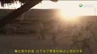 """日本这支""""鬼军"""", 战败后躲在中国地下, 宁可吃尸体都不出来"""