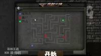 Unity3D系列:03火线勇士闯迷宫- ...