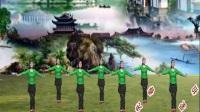 荆门市政广场舞《清流》