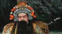 潮剧全剧-《界牌关》