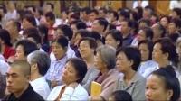 大安法师-莲宗助念答疑02