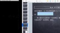 Linux 培训-文件管理